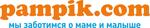 Pampik, интернет-магазин