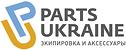 Parts Ukraine, интернет-магазин