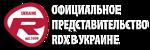 RDX Inc, компания