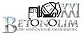 Бетонолим – ХХI, компания