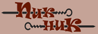 Пикник-Сервис, интернет-магазин