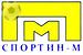 Спортин, производственная компания