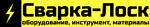Сварка-Лоск, интернет-магазин