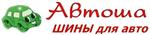 Автоша, интернет-магазин