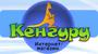 Кенгуру, Интернет-магазин