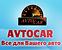АвтоCAR, магазин