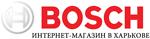 Bosch.kharkov.ua, фирменный интернет-магазин