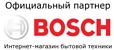Bosch-Shop, фирменный интернет-магазин