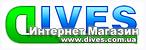 Dives, интернет-магазин