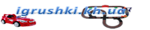 Igrushki, интернет-магазин