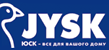 JYSK, магазин на ул.Героев Труда 9