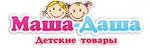 Маша-Даша, интернет-магазин