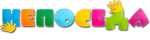 Непоседа, интернет-магазин