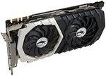 Фото MSI GeForce GTX 1070 Quick Silver OC 8GB 1797MHz (GeForce GTX 1070 QUICK SILVER 8G OC)