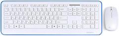 Greenwave Nano 817 Set White-Blue USB