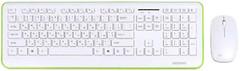 Greenwave Nano 817 Set White-Green USB