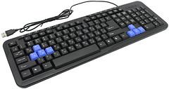 Defender HB-430 Black USB