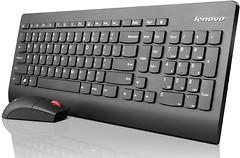 Lenovo Essential Combo Black USB (4X30M39487)