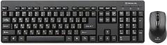 REAL-EL Standard 503 Kit Black USB