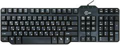 CBR KB 105D Black USB