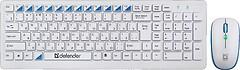 Фото Defender Skyline 895 RU/UA White USB (45895)