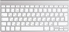 Apple A1314 Wireless Keyboard MC184 White Bluetooth