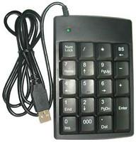 Gembird KPD-U1 Black USB