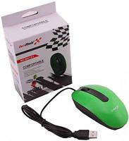 Hi-Rali HI-M8151GR Green USB
