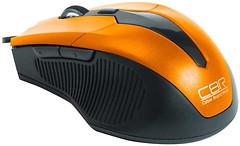 CBR CM 301 Orange USB