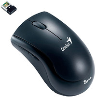 Genius Ergo 7000 Black USB