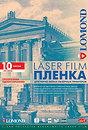 Фото Lomond PE Laser Film (0705411)