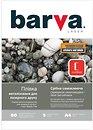 Фото Barva IF-L-NGL20-T01