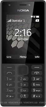 Фото Nokia 216 Dual Sim