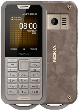 Фото Nokia 800 Tough Desert Sand