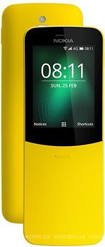 Фото Nokia 8110 4G Banana Yellow