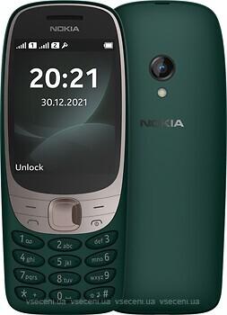 Фото Nokia 6310 (2021) Green
