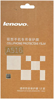 Lenovo PG39A4656Q