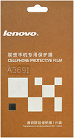 Lenovo PG39A4656U