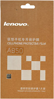 Lenovo PG39A4657K