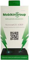 MobiKing Samsung S7270/S7272/S7275 (24850)