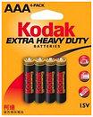 Фото Kodak AAA Zinc-Carbon 4 шт Extra Heavy Duty (30953321)