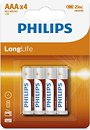 Фото Philips AAA Zinc-Carbon 4 шт LongLife (R03L4B/10)