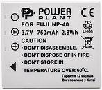 Фото PowerPlant Fuji NP-40, KLIC-7005, D-Li8/ Li-18, Samsung SB-L0737 (DV00DV1046)