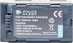 Фото PowerPlant Panasonic CGA-D54S (DV00DV1249)