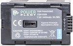 Фото PowerPlant Panasonic D320, D28S (DV00DV1094)
