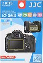 Фото JJC LCD Cover Canon EOS 5D Mark III (LCP-5DM3II)