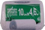 Фото Білосніжка Подкладка ортопедическая 10 см x 4.6 м