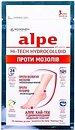 Фото Alpe Пластырь гидроколлоидный против мозолей Хай-Тек 4.2x7 см, 3 шт