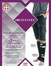 Фото Soloventex Гольфы мужские с открытым носком, с хлопком, 350 Den, 23-32 мм рт. ст. (220)