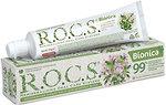 Фото R.O.C.S Зубная паста Bionica Лечебные травы 60 мл